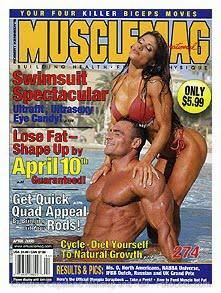 Beach photo of muscular couple